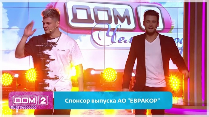 "Конкурс ""Человек года 2021"" от 12.09.21"