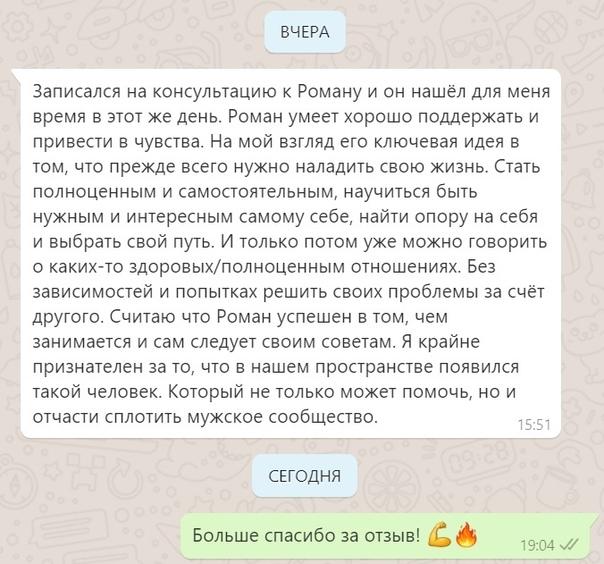 Роман Винилов -  #12