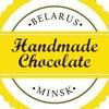 Marie T | Шоколадные конфеты ручной работы Минск