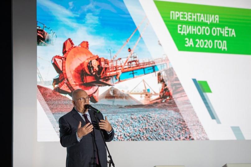 Металлоинвест выступил организатором дискуссии о развитии «зелёной» металлургии