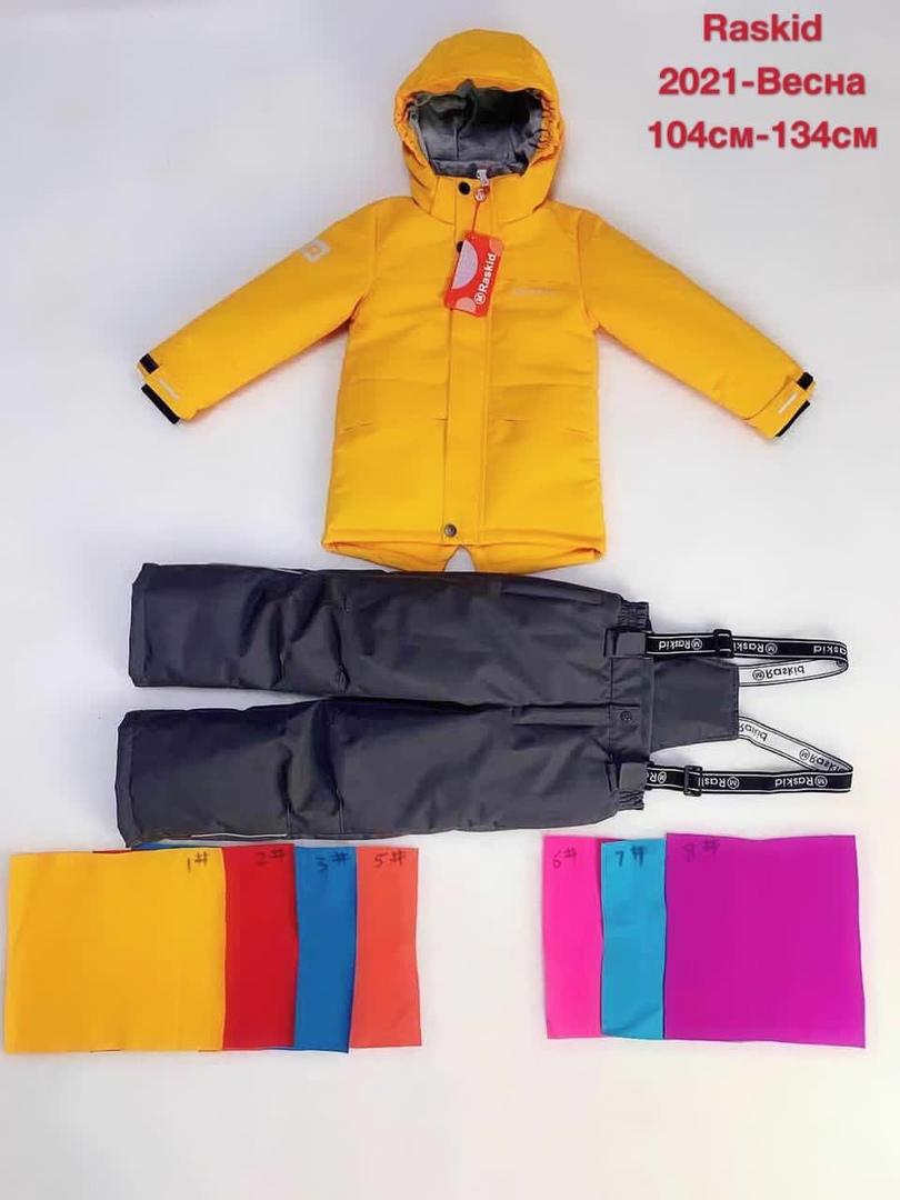 купить куртку детскую демисезон