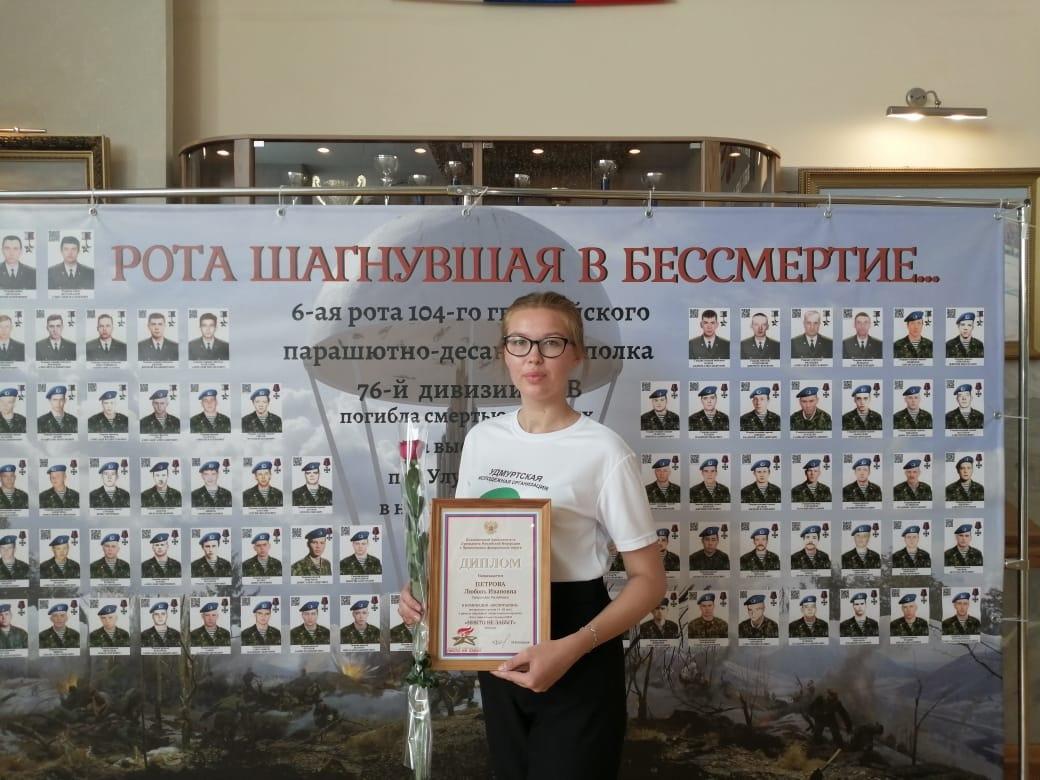 Юную можгинку Любу Петрову вчера в Госсовете