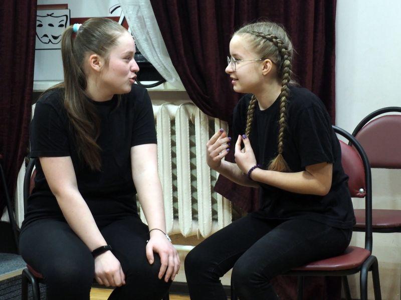 Тренинг личностного роста подростка в театре., изображение №3