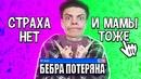 Холод Никита | Москва | 2