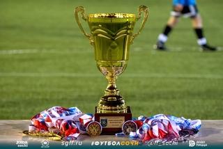 Финал Кубка города 8x8