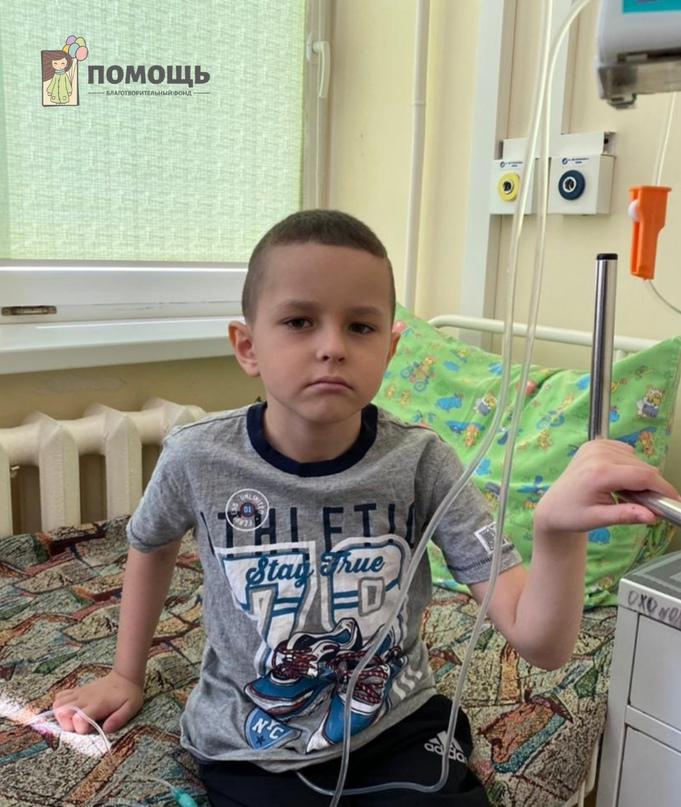 ❗ Сейчас для Арсения курсы химиотерапии опасны. Мальчик борется с нейробластомой...