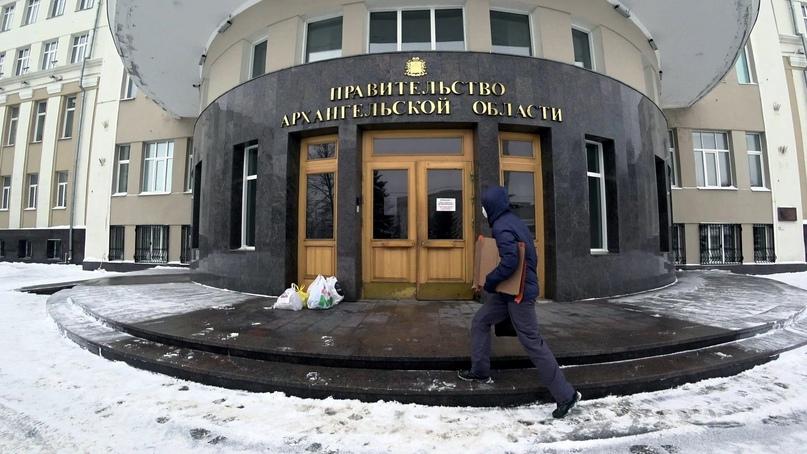 Жители Архангельска заставляют областное правительство разделять отходы