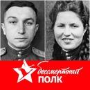 Личный фотоальбом Валентина Стасюка