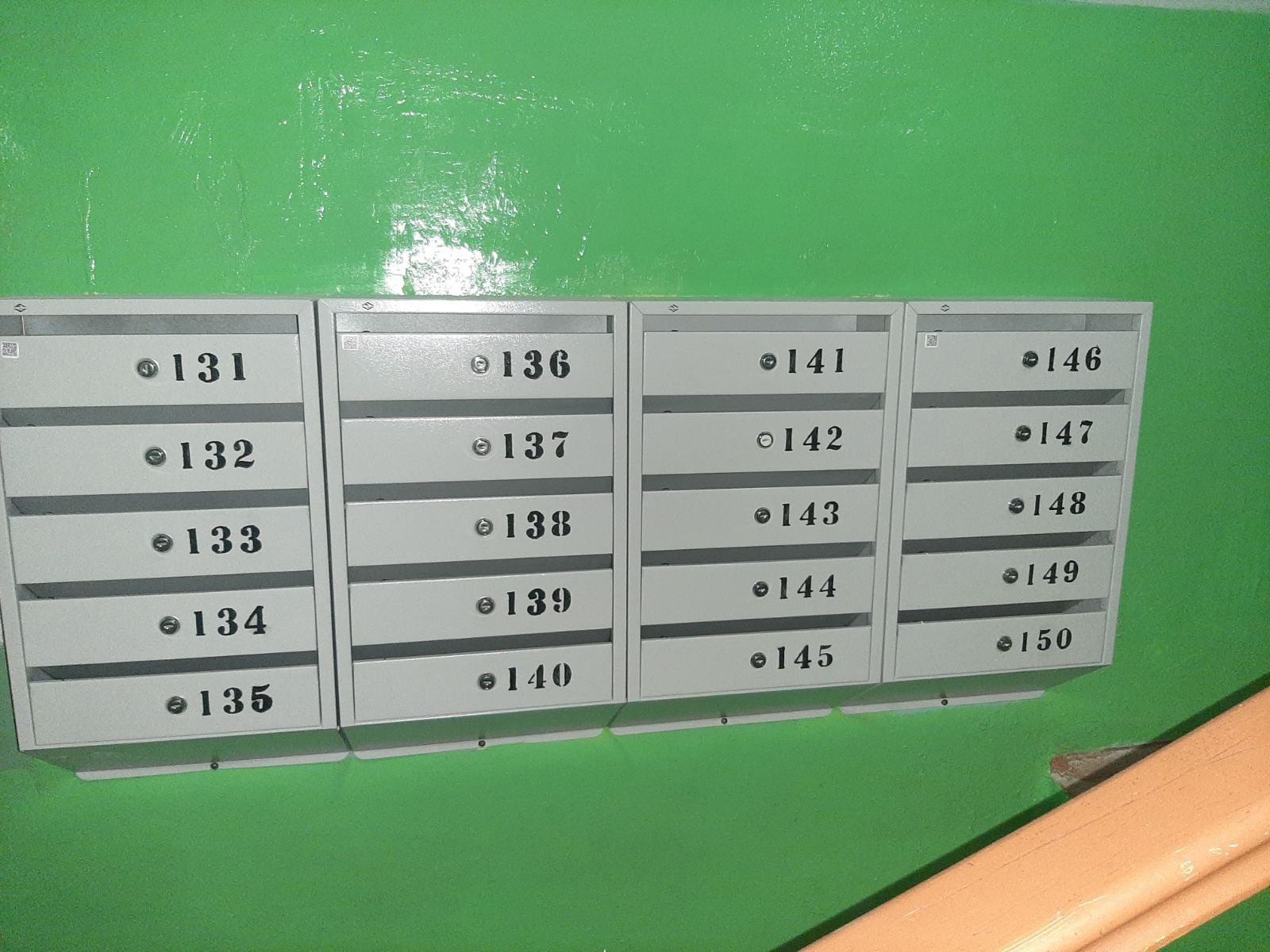 Московская 101 4 под. Установка почтовых ящиков