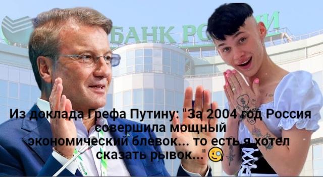 Состояние российской культуры. Выводы.