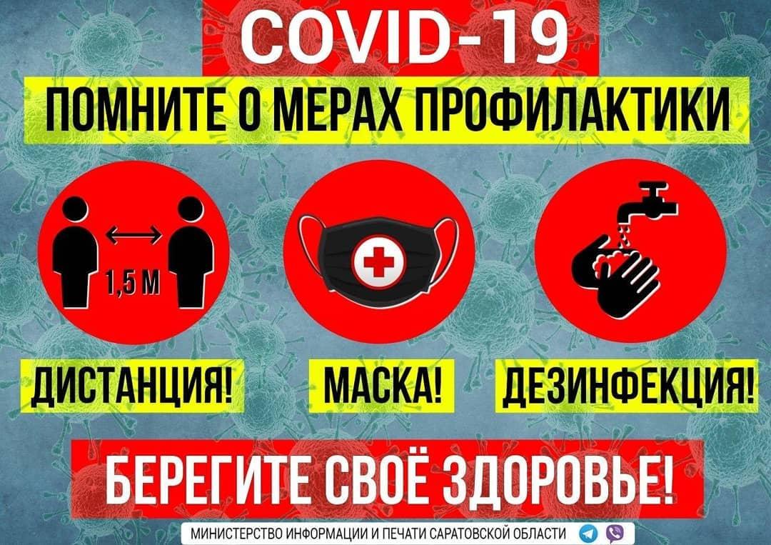 Количество подтверждённых случаев заболевания коронавирусом жителей региона снова увеличилось