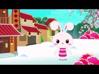 Мультфильм для детей на китайском языке - 萌宝读古诗 16 石灰吟 于谦