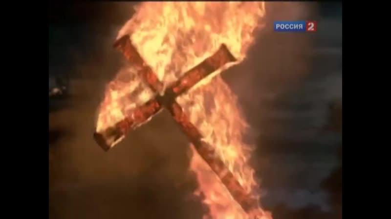 Беовульф Русский телевизионный трейлер