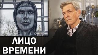 Невзоров про первый настоящий памятник путинской эпохи / Невзоровские среды