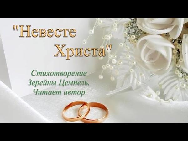 Дух и Невеста говорят Приди Ежедневная молитва прославления Иисуса Христа с 20 до 21 по Израилю