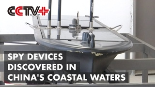 Spy Devices Discovered in China's Coastal Waters