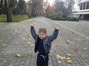 Фотоальбом человека Алисы Щеголеватой