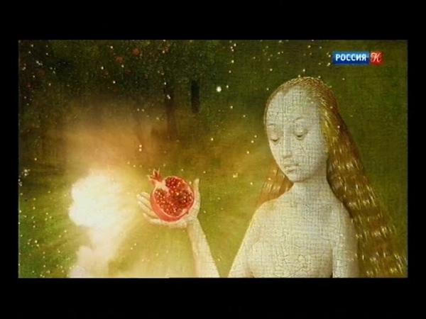 Иероним Босх дьявол с крыльями ангела Док фильм Франция 2016 13 10 2018