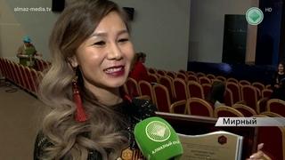 Ежегодная премия «Достижение года» собрала самую активную молодежь «АЛРОСА»