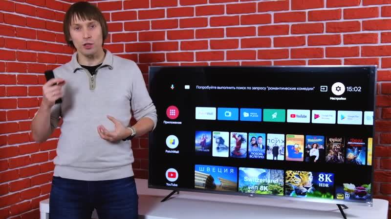 [ТехноМакс] Обзор Xiaomi Mi TV 4S 55 – 4K, 140 см, HDR, Android TV за 30 тыс. руб.