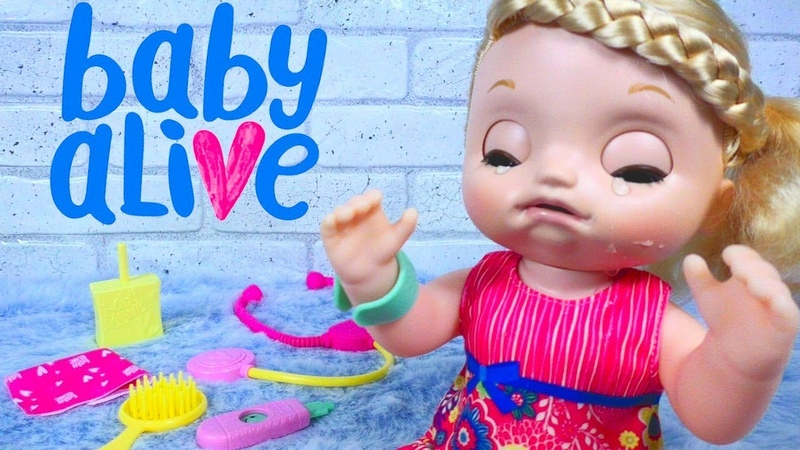 НОВАЯ КУКЛА Бэби Элайв Малышка у врача Baby Alive videos❤️Sweet Tears Baby Doll