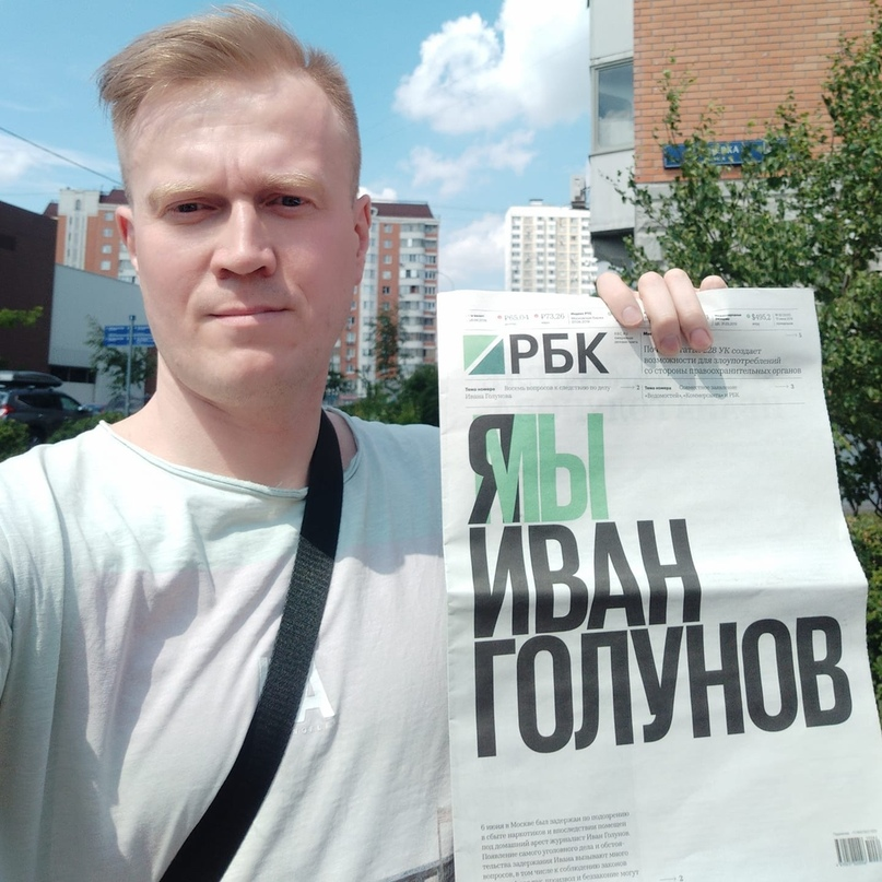 Сергей Фомин / Фото со страницы Фомина в фейсбуке