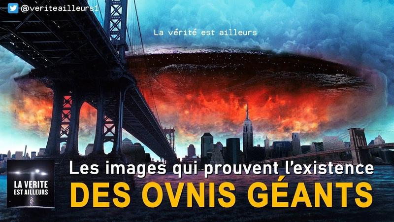 ★ Les images qui prouvent l'existence des OVNIS Géants