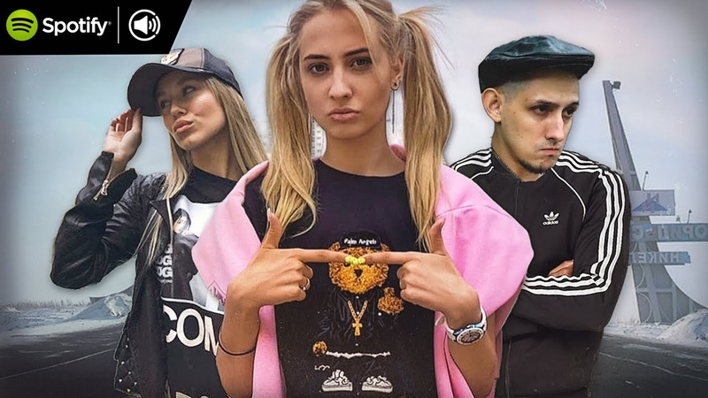 DJ Blyatman NO PROBLEM feat Loli Official Music Video KAMAZ 2 0