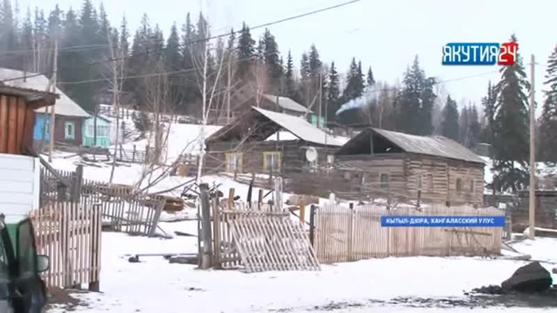 Завершение строительства участковой больницы в селе Кытыл Дьура Начало ноября 2018 годв