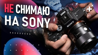 Sony a7 II   Sony a6300 - ЛУЧШАЯ камера для съемки видео?