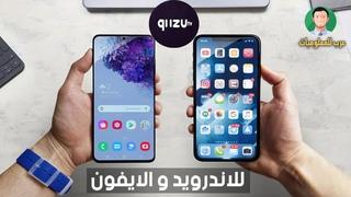 تطبيق quzu tv لتشغيل iptv m3u علي هاتف andoid & iphone علي google play و apple store - YouTube