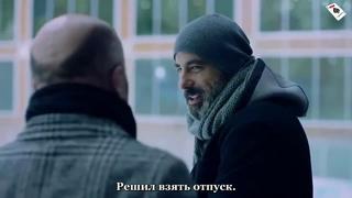 1-2 (субтитры) (Единое сердце | Tek yurek)