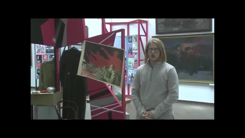 Макаров Ростислав 15 лет К Симонов Словно смотришь в бинокль перевернутый Гимназия 32