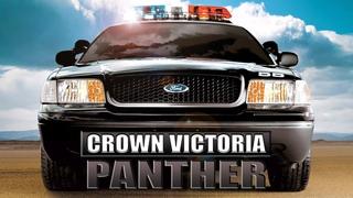 Ford CROWN VICTORIA и Другие Фордовские «ПАНТЕРЫ» - Town Car & Grand Marquis
