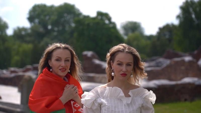 Сестры Груздевы Белорусский парень