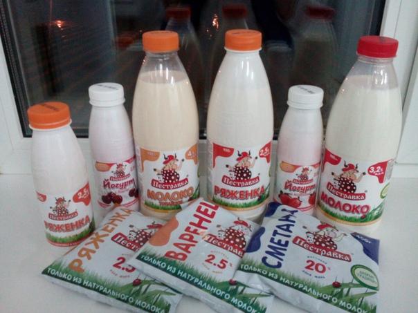 обладает фото логотипов молока в самаре вас есть