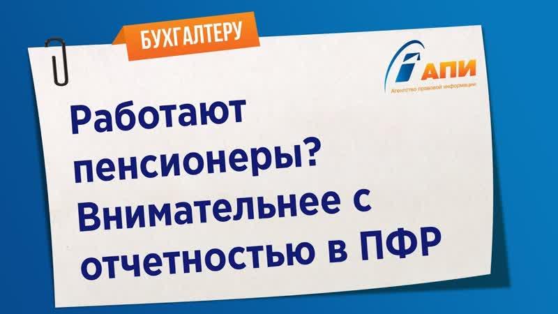 Api.nnov.ru/consline/?utm_source=vkutm_medium=socialutm_campaign=nip