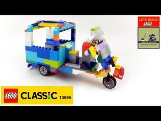LEGO CLASSIC 10696: 2020 TUK-TUK / AUTO RICKSHAW  / मैं कार रिक्साव / ตุ๊ก ๆ / XE KÉO TỰ ĐỘNG