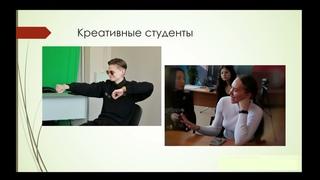 Дзержинский филиал ННГУ им. Н.А. Лобачевского