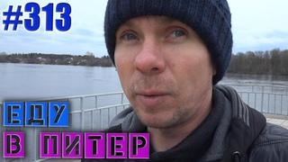 Гуляем в Кингисеппе / Выпал снег  VLOG #игнатсолошенко 313