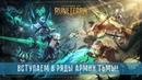 Вступаем в ряды армии тьмы! Запись стрима Legends of Runeterra ККИ GrinexXx