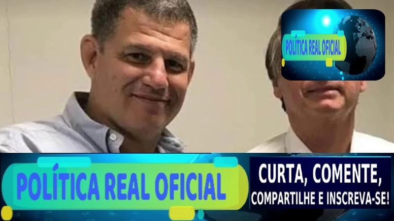 CONFIRA Vazou os áudios que bolsonaro desmente Bebianno divulgado pela JOVEM PAN