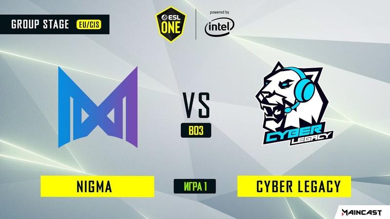 Nigma vs Cyber Legacy игра 1 BO3 ESL One Los Angeles Online