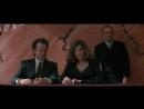 Корпорация Бессмертие (Беглец) (1992)