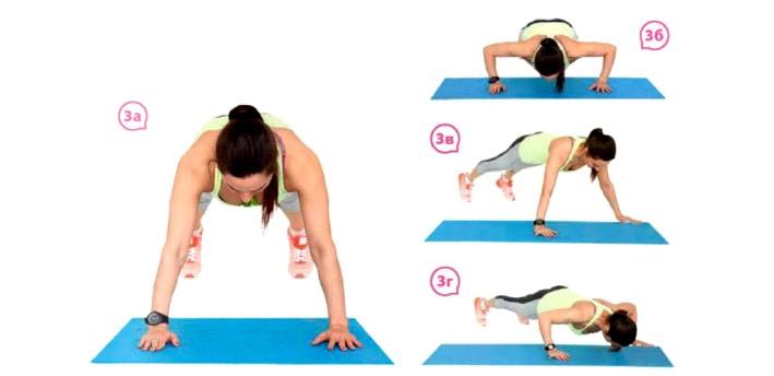 Упражнения для красивого бюста, изображение №4
