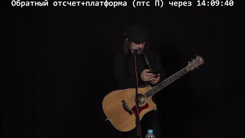 Михаил Башаков live via