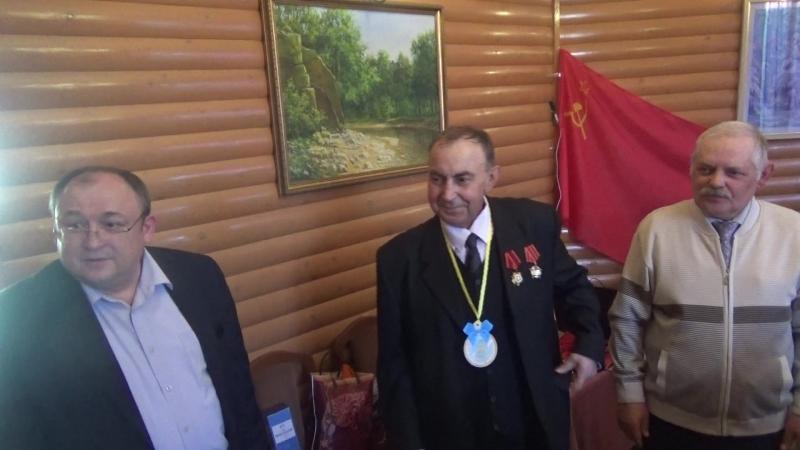 Поздавление Н. И. Бобровского с юбилеем однопартийцами.01.05.2017г