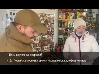 Глава ДНР Денис Пушилин посетил Калининский рынок