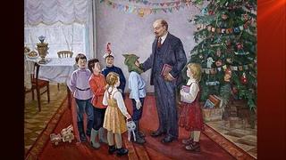 #РПДетям  Ленин на новогоднем утреннике