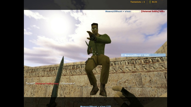 MemoryOfHeart VS Veterani hohla Финал Турнира 10x10